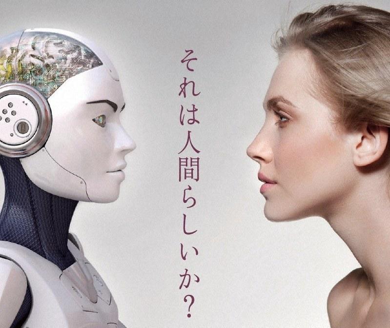 心理学部 人工知能・認知科学専攻を開設へ