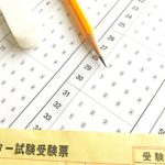 関西唯一!入試志願者数が8年連続増
