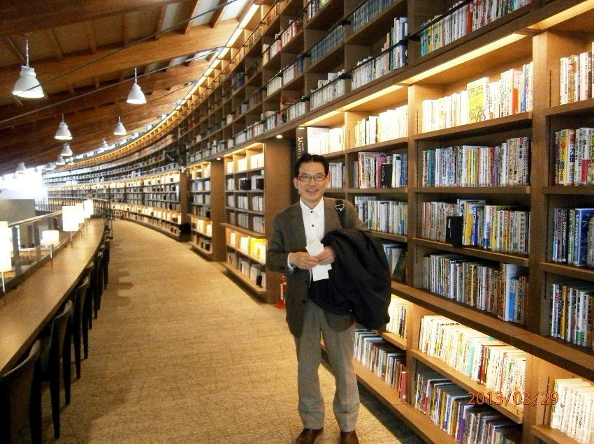 滞在型図書館のパイオニア
