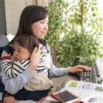 【後編】コロナ離婚急増!?新たな住宅の在り方と、母子家庭に必要な支援について考える。