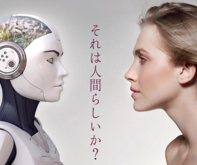 AIの発展を担う「AI人材」の育成とは?