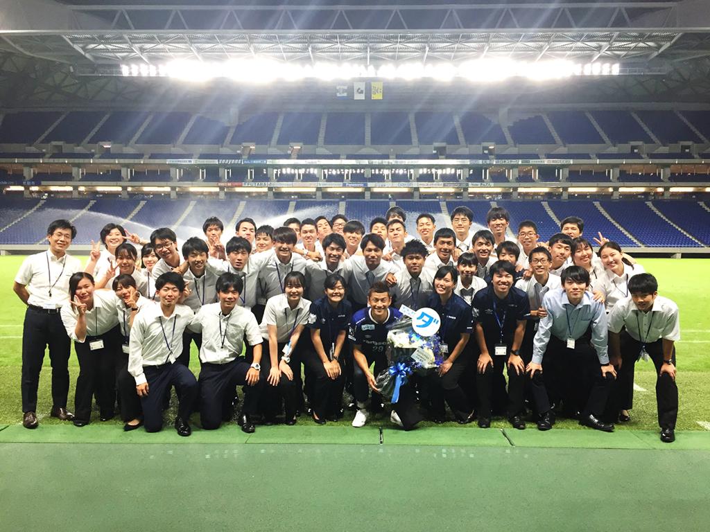 スポンサーからパートナーへ。ガンバ大阪×大学で創るJ1最大級インターンシップの可能性