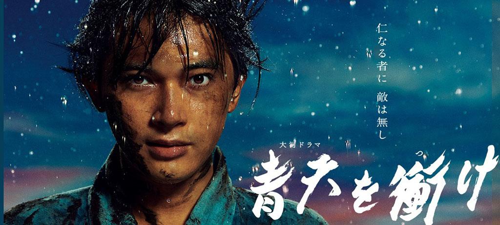 大河ドラマと新1万円札の顔、渋沢栄一!元造幣局理事長が明かす、お札の前に「お金」になっていた!?