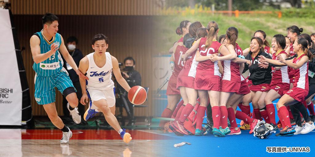UNIVAS(ユニバス) 。「日本版NCAA」大学スポーツ協会の現在地。