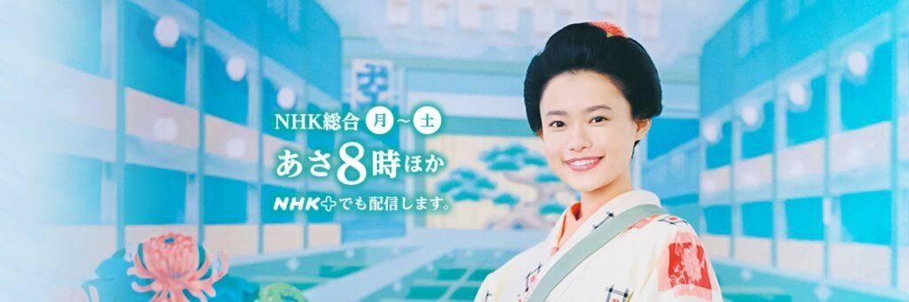 NHK朝ドラ「おちょやん」が描く上方芸能と道頓堀。30年取材し続けた研究者が語るその深さとは