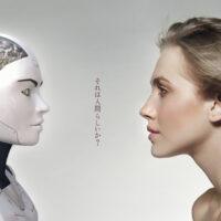 人間のようなロボットは可能か?認知科学とAIの可能性