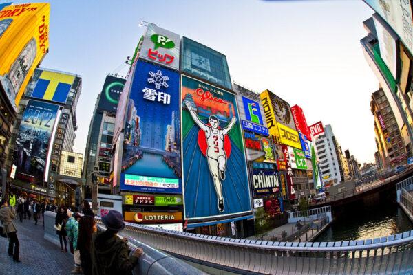 万博、IR、インバウンド。長引くコロナでどうなる大阪の観光戦略